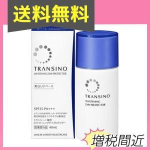 トランシーノ 薬用ホワイトニングデイプロテクター 40mL 12個セットなら1個あたり3173円 minoku-beauty