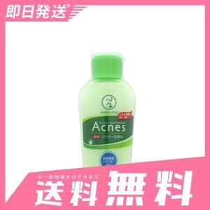 ●ニキビのできやすいベタつくお肌をテカリ知らずのさらさら肌へ導く薬用化粧水です。●皮脂吸収パウダー配...
