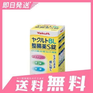 ヤクルトBL整腸薬S錠  108錠 12個セットなら1個あたり1339円