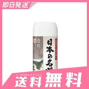日本の名湯 登別カルルス 450g 10個セットなら1個あたり1053円|minoku-beauty