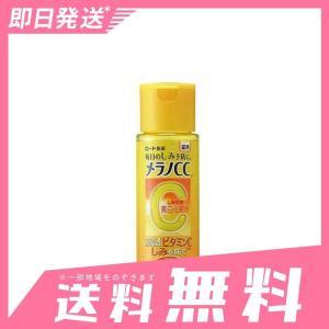 メラノCC 薬用しみ対策 美白化粧水 170mL 3個セットなら1個あたり1008円 minoku-beauty