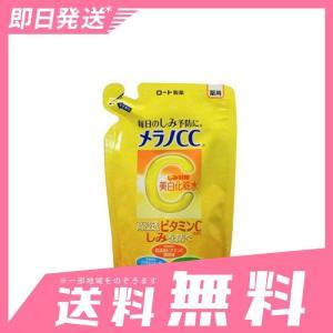 メラノCC 薬用しみ対策 美白化粧水 170mL ((つめかえ用)) 2個セットなら1個あたり947円 minoku-beauty