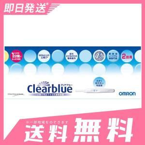 妊娠検査薬 クリアブルー 2本 10個セットなら1個あたり666円 第2類医薬品