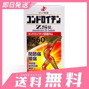 コンドロイチンZS錠 180錠 10個セットなら1個あたり5269円  第3類医薬品|minoku-beauty
