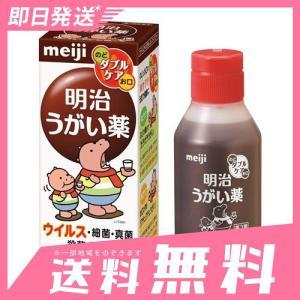 明治うがい薬 120mL 10個セットなら1個あたり1057円  第3類医薬品|minoku-beauty