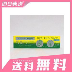 本品は、消炎解毒作用のあるオウバク(黄柏)、ウコン(鬱金)を配合した軟膏剤で、やけど、ただれ、すり...