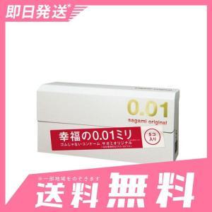 サガミオリジナル 001 5個|minoku-beauty