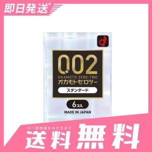 オカモト コンドーム うすさ均一 0.02 EX 6個 6個|minoku-beauty