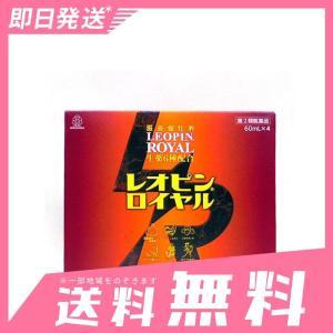レオピンロイヤル 240mL (60mL×4本入) 5個セットなら1個あたり21275円  第2類医薬品 minoku-beauty