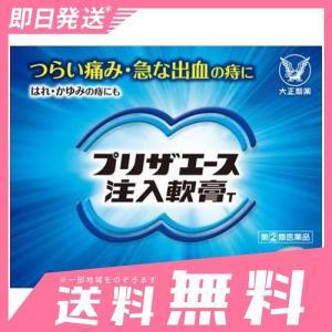 プリザエース注入軟膏T 10個 5個セットなら1個あたり1178円  指定第2類医薬品|minoku-beauty