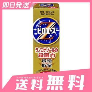 ピロエースZ軟膏 15g 5個セットなら1個あたり1420円  指定第2類医薬品|minoku-beauty