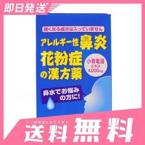 小青竜湯(ショウセイリュウトウ)エキス錠N「コタロー」 84錠 3個セットなら1個あたり1699円  第2類医薬品|minoku-beauty