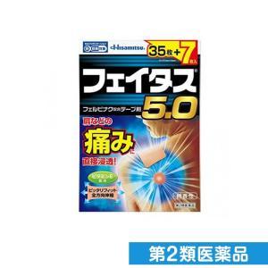 フェイタス5.0 42枚 (35枚+7枚) 10個セットなら1個あたり2373円  第2類医薬品|minoku-beauty