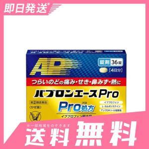 パブロンエースPro錠  36錠 5個セットなら1個あたり1544円  指定第2類医薬品 minoku-beauty