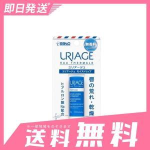 ユリアージュモイストリップ(無香料) 4g 30個セットなら1個あたり827円|minoku-beauty