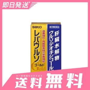 レバウルソ ゴールド 140錠 10個セットなら1個あたり2930円  第3類医薬品 minoku-beauty