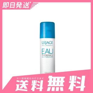 ユリアージュ ウォーター 化粧水 300mL 8個セットなら1個あたり1909円|minoku-beauty