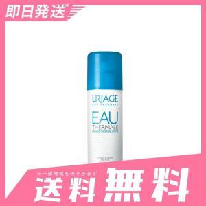 ユリアージュ ウォーター 化粧水 50mL 6個セットなら1個あたり747円|minoku-beauty