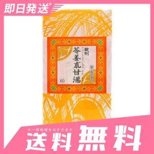 一元製薬 錠剤 苓姜朮甘湯〔60〕 1000錠 5個セットなら1個あたり5891円  第2類医薬品 minoku-beauty