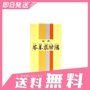 一元製薬 錠剤 苓姜朮甘湯〔60〕 350錠 5個セットなら1個あたり2554円  第2類医薬品 minoku-beauty