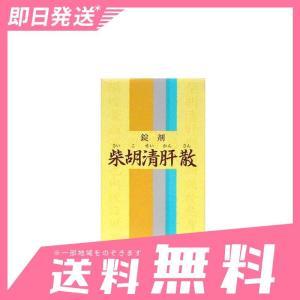 一元製薬 錠剤 柴胡清肝散〔21〕 350錠 4個セットなら1個あたり3283円  第2類医薬品 minoku-beauty