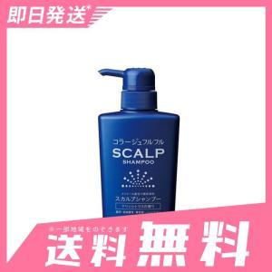コラージュフルフル スカルプシャンプーF マリンシトラスの香り 360mL 12個セットなら1個あたり2704円 minoku-beauty