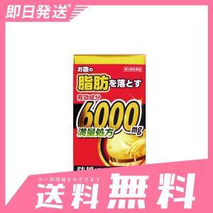 防風通聖散料エキス錠「至聖」 396錠 10個セットなら1個あたり2841円  第2類医薬品 minoku-beauty