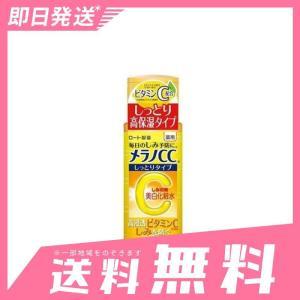 メラノCC 薬用しみ対策 美白化粧水 しっとりタイプ 170mL minoku-beauty