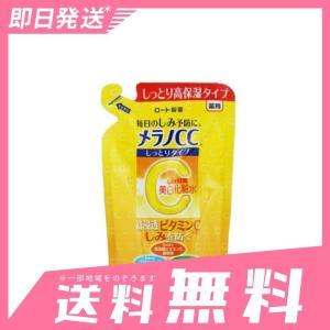 メラノCC 薬用しみ対策 美白化粧水 しっとりタイプ 170mL (つめかえ用) minoku-beauty
