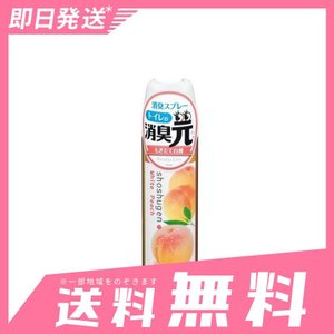 消臭元 スプレー 280mL (もぎたて白桃)|minoku-beauty