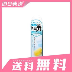 消臭元 スプレー 280mL (ふんわり清潔せっけん) 5個セットなら1個あたり364円|minoku-beauty