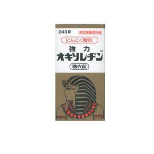 強力オキソレヂン糖衣錠 240錠 11個セットなら1個あたり3287円 minoku-beauty
