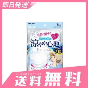ビースタイル プリーツタイプ 涼やか心地 7枚 17個セットなら1個あたり397円|minoku-beauty