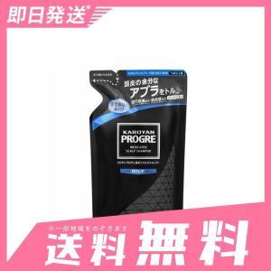 カロヤンプログレ薬用スカルプシャンプーOILY 240mL (つめかえ用) 4個セットなら1個あたり1178円 minoku-beauty