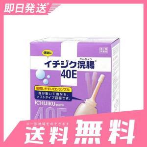 ロングノズルで薬液がより奥へ届き易い。ノズルに角度をつけることができるので、在宅介護での使用が容易。