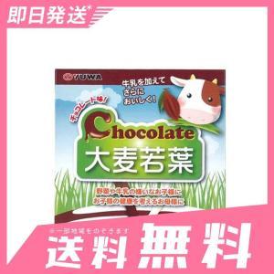 ユーワ チョコレート大麦若葉 14包 ((3g×14包)) 5個セットなら1個あたり839円 minoku-beauty