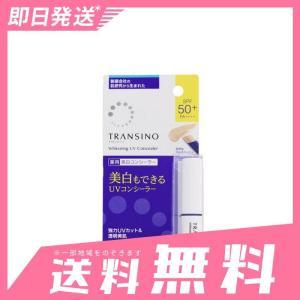 トランシーノ 薬用ホワイトニングUVコンシーラー 2.5g 5個セットなら1個あたり2780円 minoku-beauty