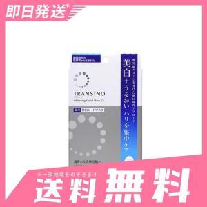 トランシーノ 薬用ホワイトニングフェイシャルマスクEX 4枚 15個セットなら1個あたり1773円 minoku-beauty