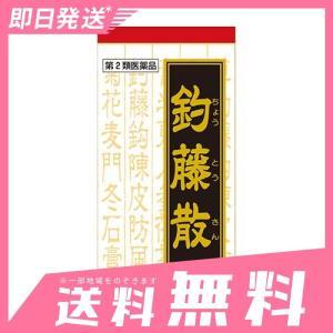 クラシエ 釣藤散料エキス錠〔T−67〕 240錠 5個セットなら1個あたり3382円  第2類医薬品 minoku-beauty
