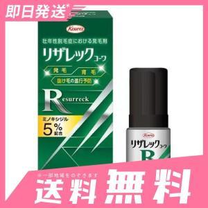 リザレックコーワ 60mL 5個セットなら1個あたり4106円  第1類医薬品 minoku-beauty