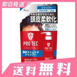 PRO TEC 頭皮ストレッチシャンプー 230mL (つめかえ用) 15個セットなら1個あたり654円 minoku-beauty