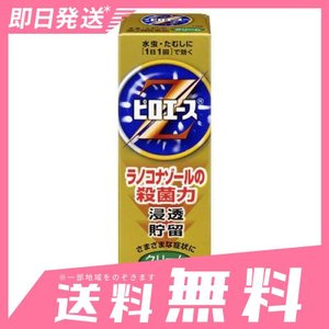 ピロエースZクリーム 15g 5個セットなら1個あたり1420円  指定第2類医薬品|minoku-beauty
