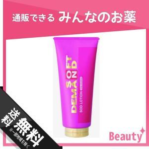 SODローションロングバケーション 180g|minoku-beauty