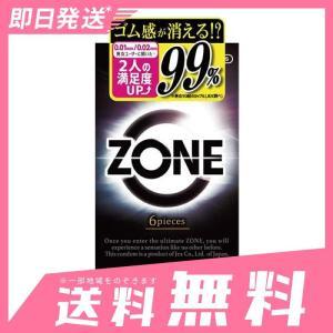 ZONE (ゾーン) 6個|minoku-beauty