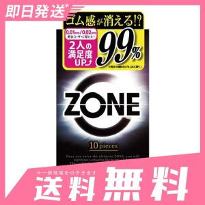 コンドーム スキン ZONE (ゾーン) 10個|minoku-beauty