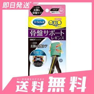 メディキュット ボディシェイプ 骨盤3Dサポートレギンス 1足 ((Mサイズ))|minoku-beauty