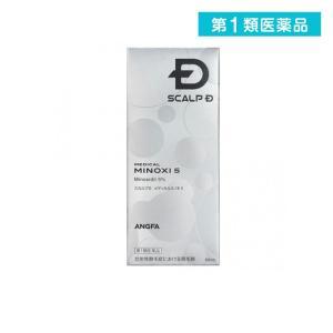 スカルプD メディカルミノキ5 60mL 第1類医薬品