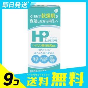 ヘパリン類似物質3つの作用:皮ふの水分保持力を向上するとともに、皮ふのバリア機能を改善し、異物の侵入...