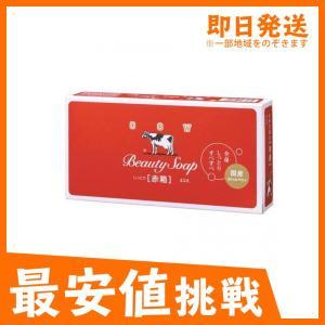 ●赤箱は1928年の発売以来ずっと釜だき製法(けん化塩析法)によって生まれています。●ミルク成分(ミ...