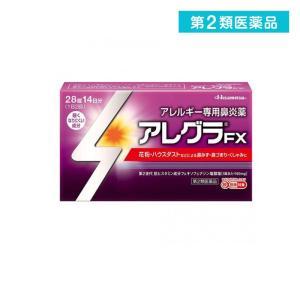 アレグラFX 28錠 第2類医薬品|minoku-max
